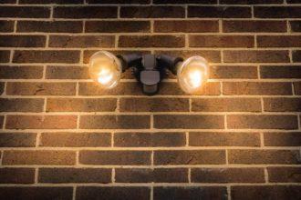 The Best Outdoor Flood Lights